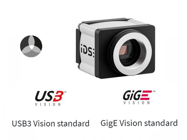 iDS Vision Standard 黑白相機