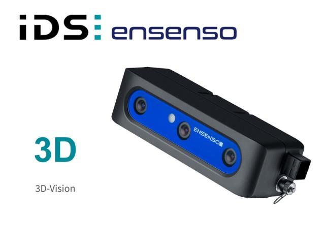 iDS Ensenso 3D 立體視覺相機
